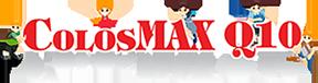 logo-colosmax-q10-002